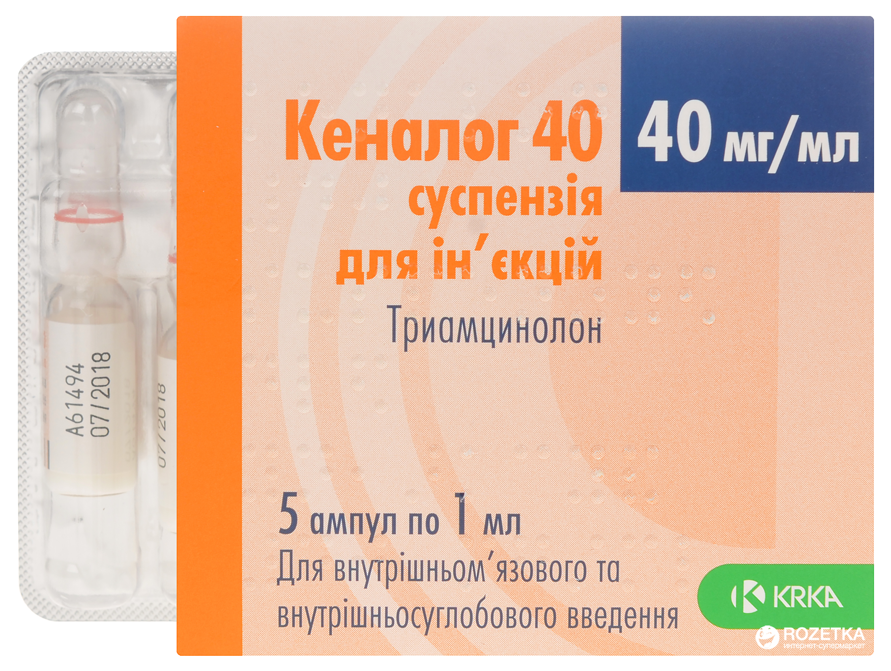 cymbalta 30 mg fluoxetine hcl