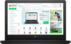 Ноутбук Dell Inspiron 5559 (I555810DDL-D1) Black (492) - Уценка