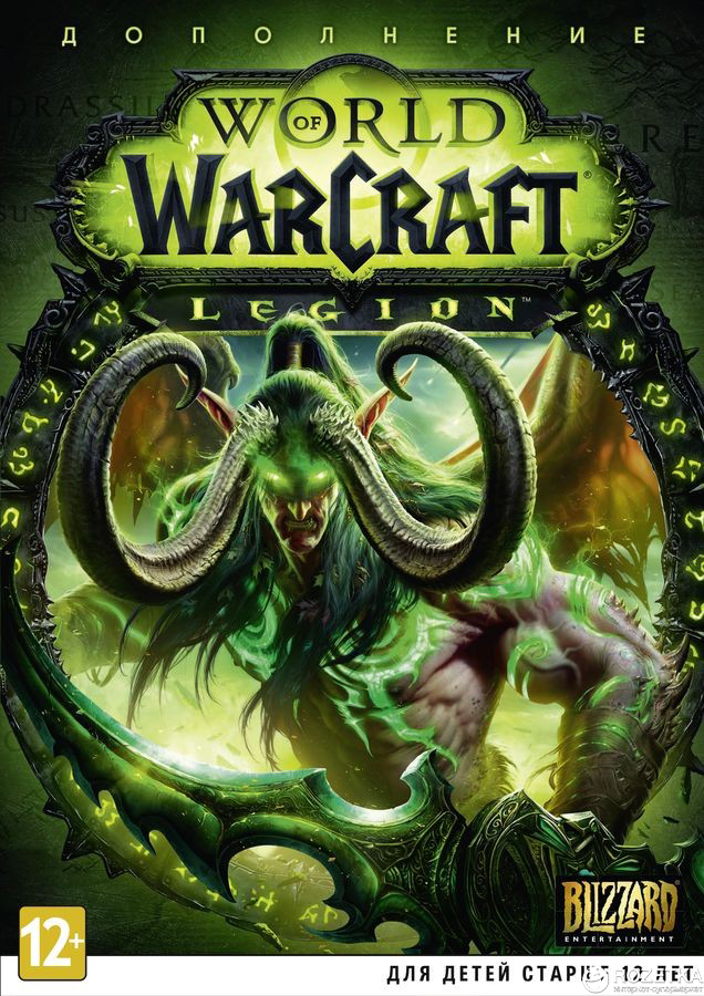 wow the burning crusade vollversion