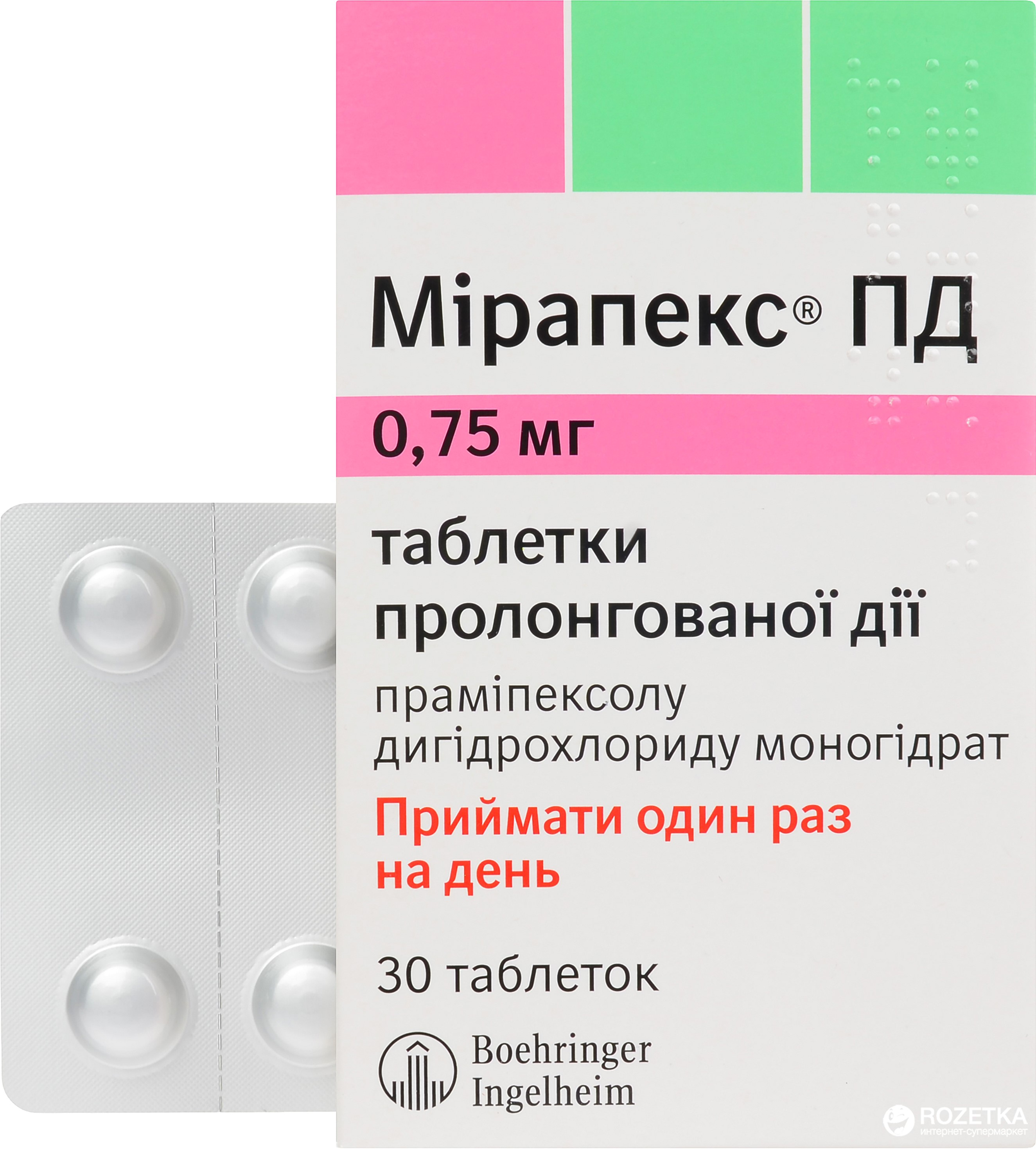 azithromycin 500mg hindi me Al Maţarīyah