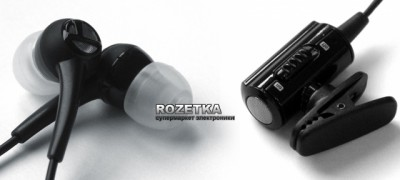 SteelSeries Siberia In-Ear Headset Black