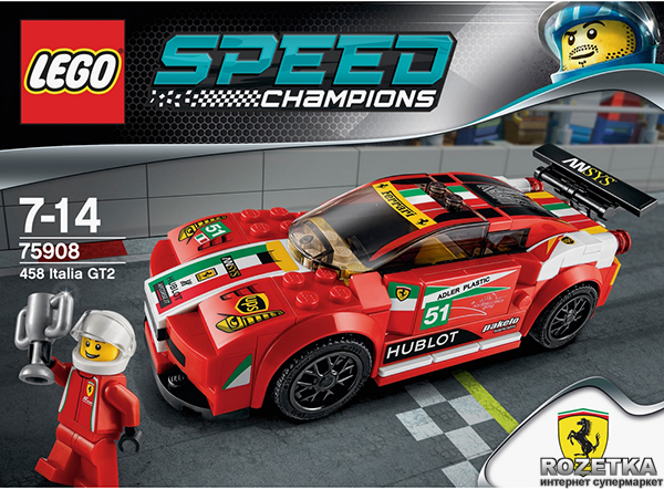 lego speed champions 458 gt2 75908. Black Bedroom Furniture Sets. Home Design Ideas