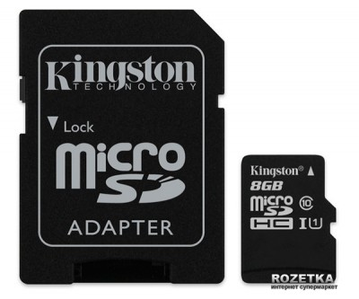 Kingston MicroSDHC 8GB Class 10 + SD-adapter (SDC10/8GB)