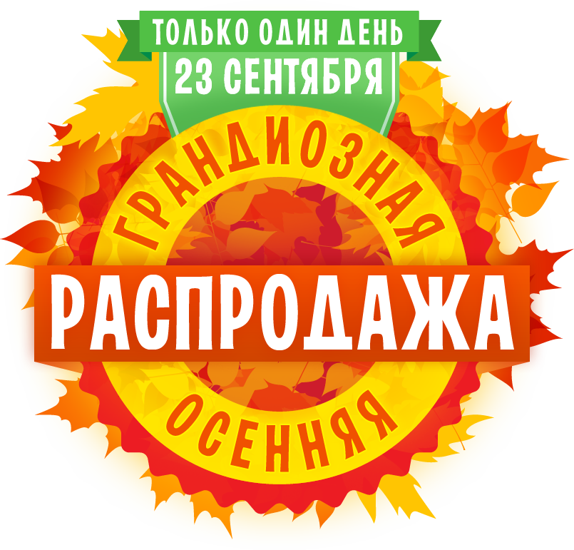 http://i1.rozetka.ua/pages/82/82032.png