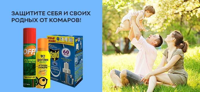 c6d2965a435a83 240619_basket_chicco; 030519_basket_mustela; chemistry_sale_10052019;  philips_avent070619_mf_kit · 120619_sale20_baby ...