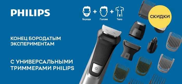 aae8c0382f0e1 150719_sale_tefal · bosch_freedeliverycredit_01072019 ·  gift_090719_delonghi · philips_basket_23072019 · 150519_sp_cond · 261303 ·  philips_f_sale_27062019 ...