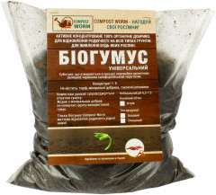Биогумус Compost Worm Basic 10 л (2200000544407)