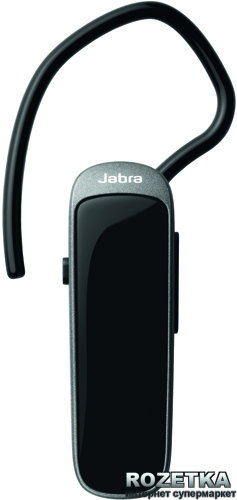 Bluetooth-гарнитура Jabra Mini Black  BT 4.0 Multipoint (100-92310000-60/77)