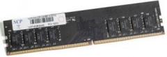 NCP DDR4 4096Mb (NCPC9AUDR-24M58)
