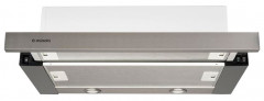 Вытяжка MINOLA HTL 6012 FULL INOX 450 LED