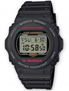 Часы Casio DW-5750E-1ER G-Shock 45mm 20ATM