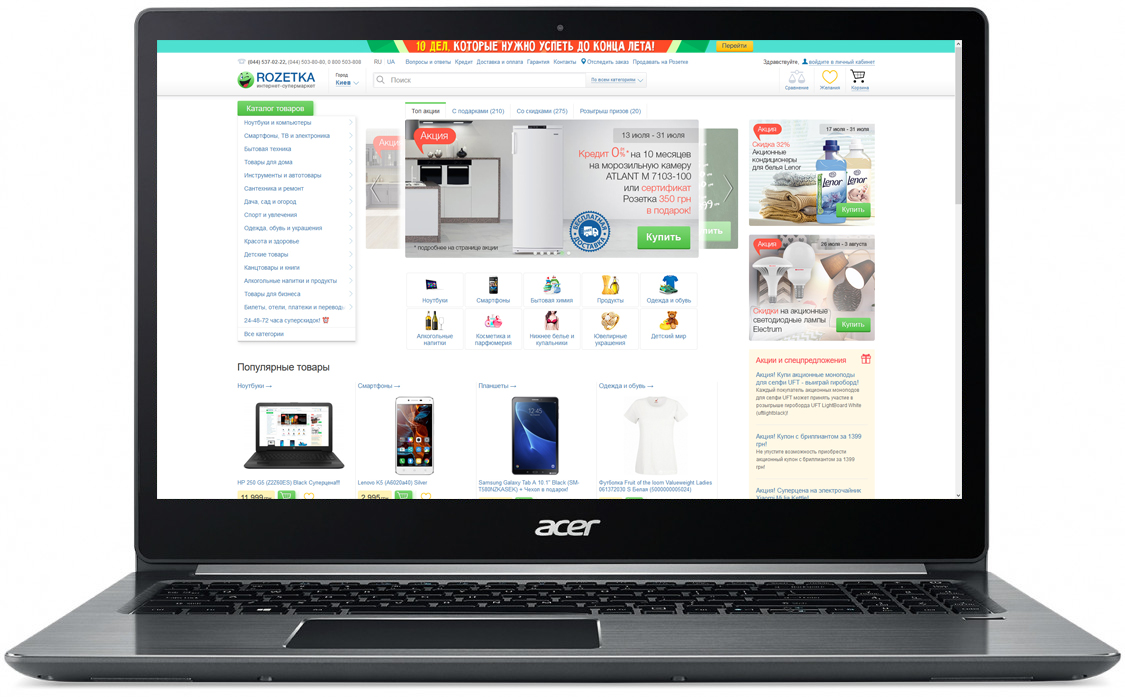 ACER SF315-41 WINDOWS DRIVER