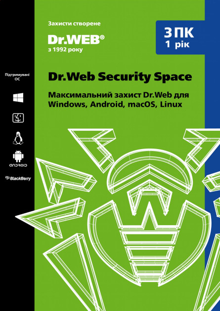 Антивирус Dr. Web Security Space 3 ПК/1 год Версия 12.0 Картонный конверт - изображение 1