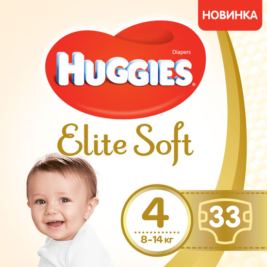 Подгузники Huggies Elite Soft Jumbo 4 8-14 кг 33 шт (5029053547787)