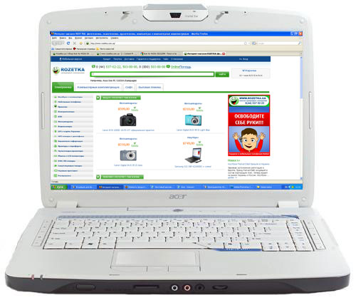 Acer Aspire 4920 Driver for Windows