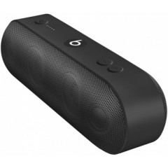 Беспроводная Bluetooth MP3 колонка Beats Pill (VK-9548700)