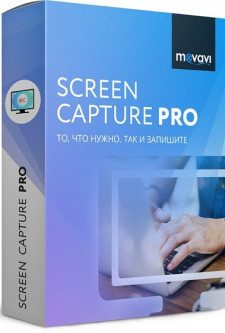 Movavi Screen Capture Pro 10 для 2 ПК (электронная лицензия) (MovSCPro)
