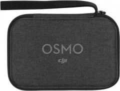 Чехол DJI Osmo Part2 Carrying Case (CP.OS.00000039.01)(6958265192746)