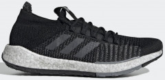 Кроссовки Adidas Pulseboost Hd M G26929 39 (7UK) 25.5 см Cblack/Gresix/Grethr (4061622491016)