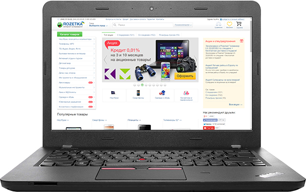 Lenovo ThinkPad E450 Intel PROSet/Wireless Bluetooth Driver