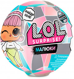 Игровой набор L.O.L. SURPRISE! серии Lil's Winter Disco - Малыши (559672) (6900006518957)