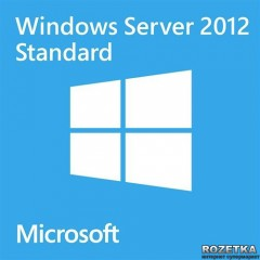 Microsoft Windows Server 2012 R2 Standard Edition x64 Russian 2CPU/2VM DVD ОЕМ (P73-06174)