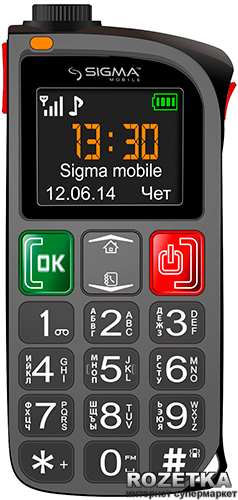 Sigma mobile Comfort 50 Light Grey
