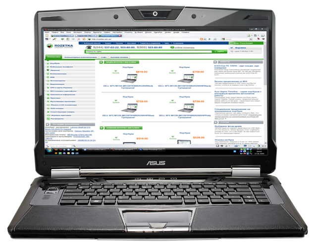 Drivers for ASUS-LAMBORGHINI VX5 Notebook Touchpad