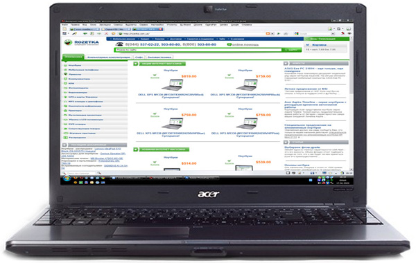 Acer Aspire 5810TZ Bluetooth Drivers for Mac