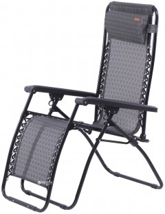 Шезлонг KingCamp Deckchair Cool Style Gray (KC3902 middle gray)