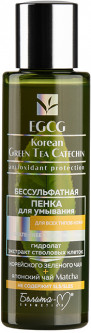 Бессульфатная пенка для умывания Белита-М Egcg Korean Green Tea Catechin для всех типов кожи 120 г (4813406008473)