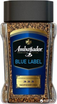 Кофе растворимый Ambassador Blue Label 190 г (7612654000676)