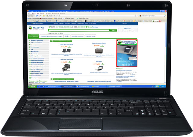 Asus A52F Notebook VGA Download Driver