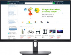 "Монитор 27"" Dell SE2719HR Black (210-ATVB) - 75Гц частота, FreeSync"