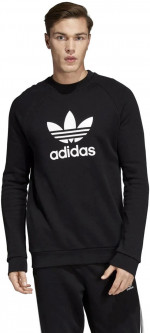 Свитшот Adidas Trefoil Warm-Up CW1235 XS Black (4059805605602)