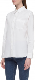 Рубашка Levi's The Ultimate Bf Shirt Bright White + 77653-0020 XL