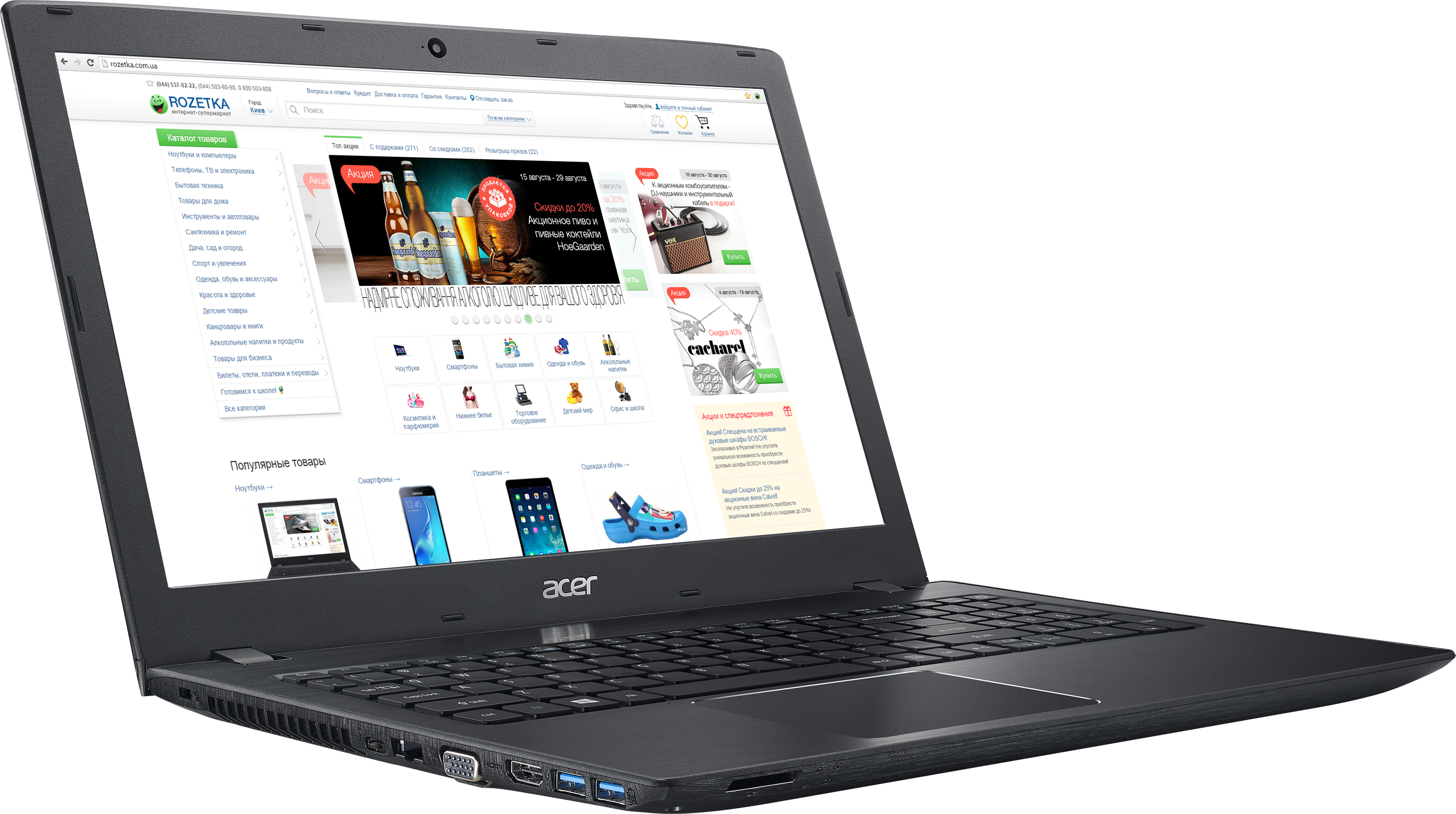 Acer Aspire E5-523G Windows