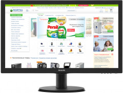 Монитор 23.6'' Philips 243V5QHSBA