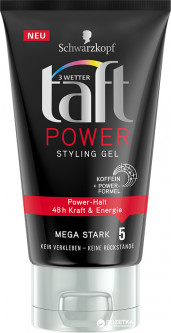 Гель для укладки Taft Power Кофеин (фиксация 5) 150 мл (4015001003864/4015100204476)