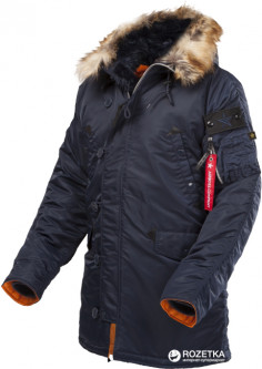 Парка Airboss Winter Parka Thinsulate XS Replica Blue (0675595153626_A)