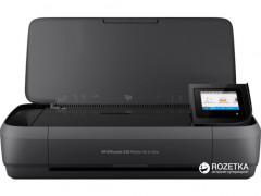 HP OfficeJet 252 Mobile with Wi-Fi & BLE (N4L16C) + USB cable + 10 литров бензина в подарок!
