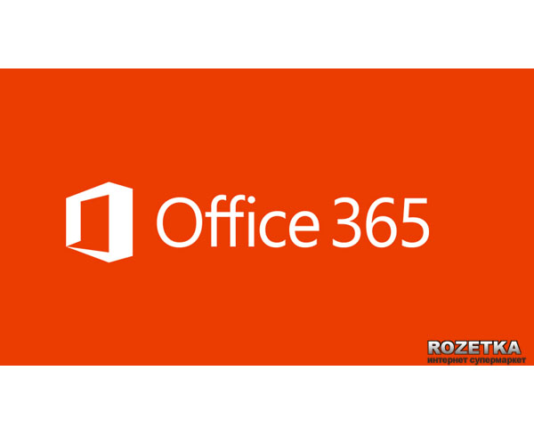 Офисное приложение Microsoft Office 365 Business Opn ShrdSvr SNGL SubsVL OLP NL Annual (J29-00003)