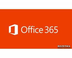 Офисное приложение Microsoft Office 365 Business Essentials Opn ShrdSvr SNGL SubsVL OLP NL Annual (9F5-00003)