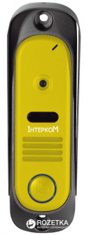 Панель вызова Intercom IM-10 Yellow