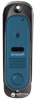 Панель вызова Intercom IM-10 Blue