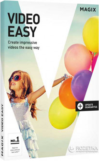 MAGIX Video Easy для 5-99 ПК (электронная лицензия) (ANR004995ESDL1)