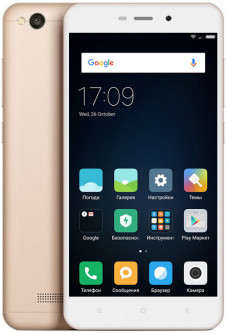 Xiaomi Redmi 4A 2/16GB Gold