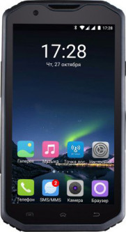 Sigma mobile X-treme PQ31 Grey-Black