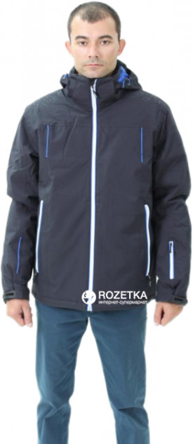 Куртка Northland Premium Mens Ski Jacket Smu 083361 XL (9009451539801)