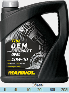 Моторное масло Mannol O.E.M. for Chevrolet Opel SAE 10W-40 A3/B3 4 л